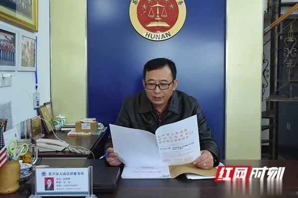 """段朝晖:东江湖畔基层百姓的""""法律代言人"""""""