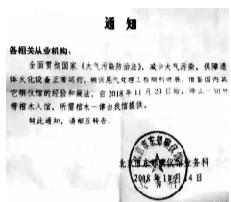东郊殡仪馆回应禁用外带棺木
