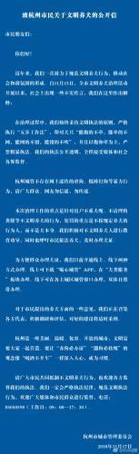 杭州城管:处罚重点是不按规定养犬的人 不是犬