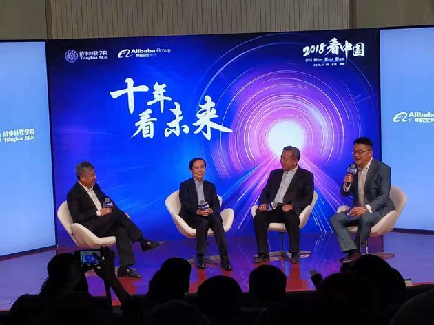 阿里CEO张勇谈双11:马云曾问我今年能搞多少