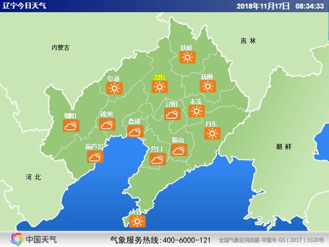 阵风6-7级!今天辽宁最低温可达-9℃