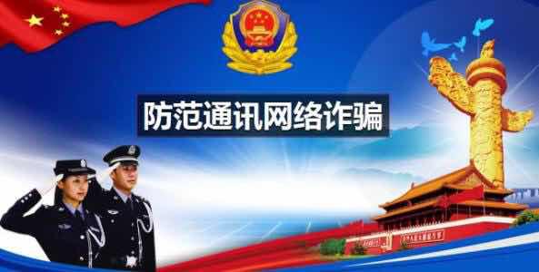 江苏省首次企业信息网络安全讲坛在苏州召开