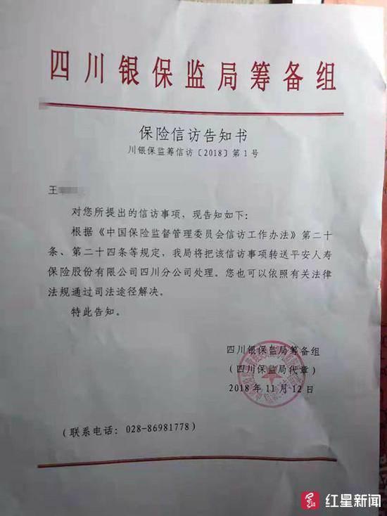 辞职先删同事微信称保护团队 律师:微信涉及隐私