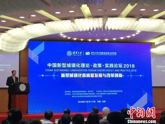 """发改委副主任:中国基本建成""""19+2城市群""""格局"""