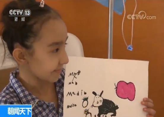 百名阿富汗先心病患儿在中国免费治疗:最后一批27名患儿术后康复良好