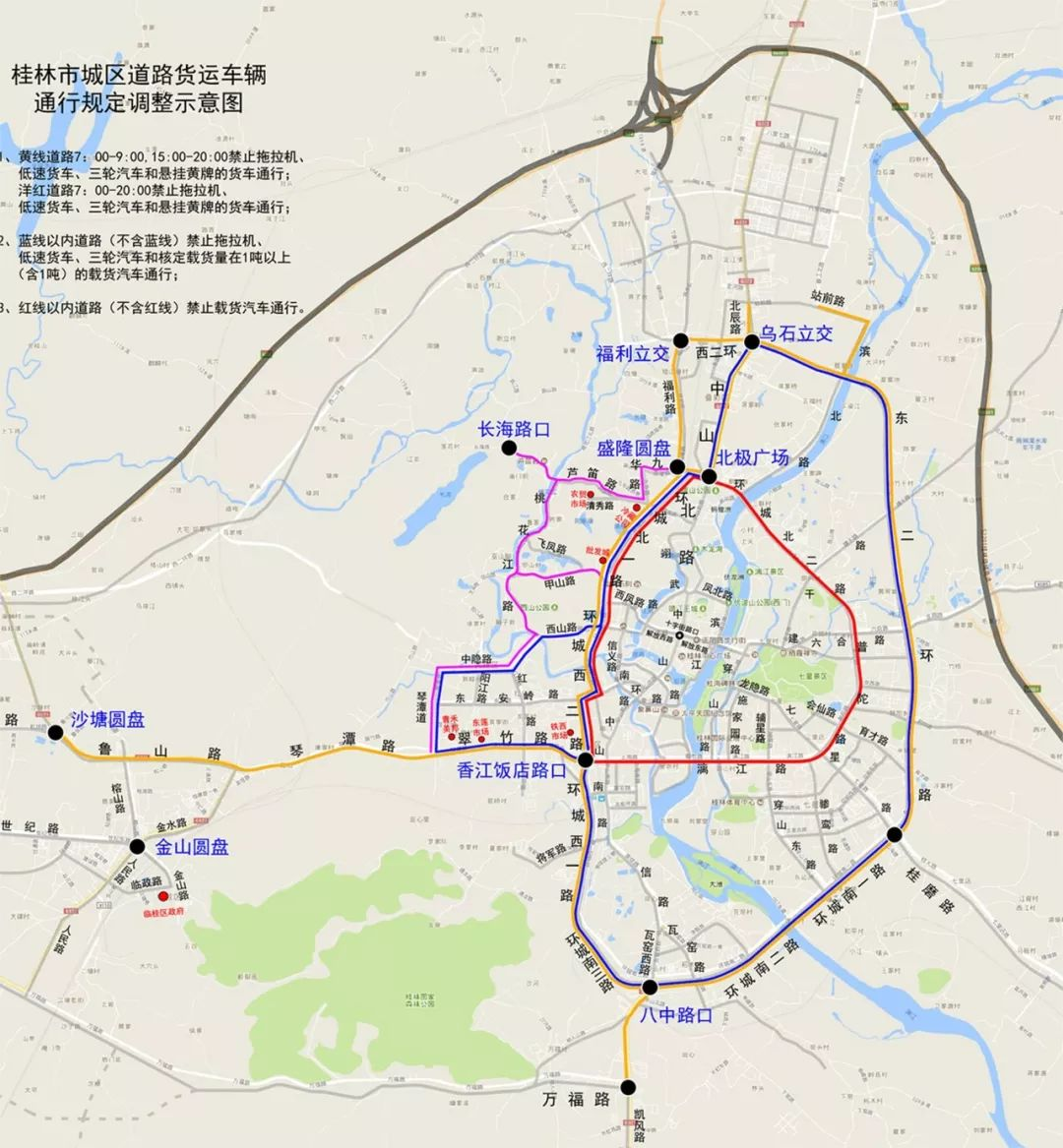 紧急扩散!桂林将有一大批交通要道被管制,不能再走了!