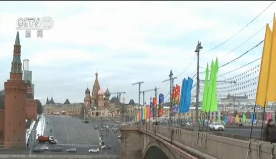 俄罗斯专家:中国努力推动全球经济发展