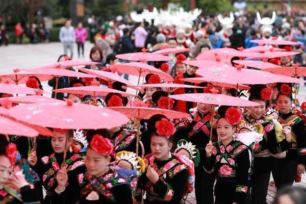 贵州雷山:苗族同胞庆苗年