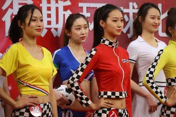 """靓眼美女""""斗艳""""环球比基尼小姐大赛江苏赛区"""