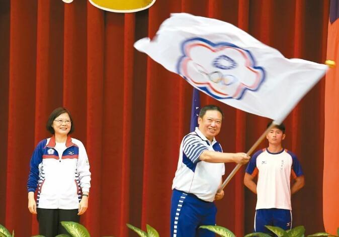 """""""公投""""前一周,国际奥委会给台湾下了""""最后通牒"""""""