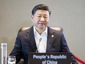 习近平出席APEC第二十六次领导人非正式会议