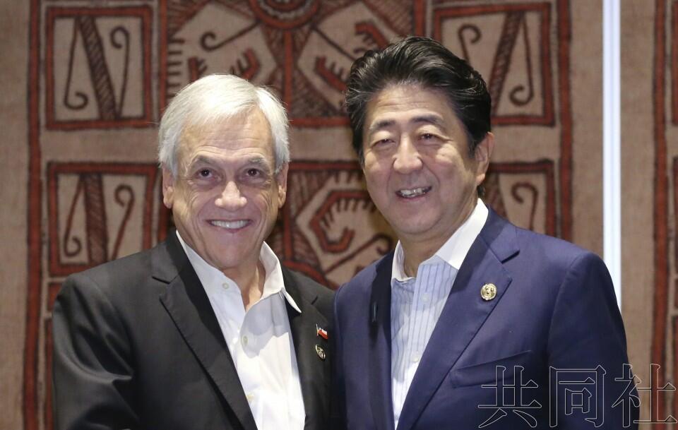 安倍分别会晤加拿大及智利领导人 商定推进自由贸易