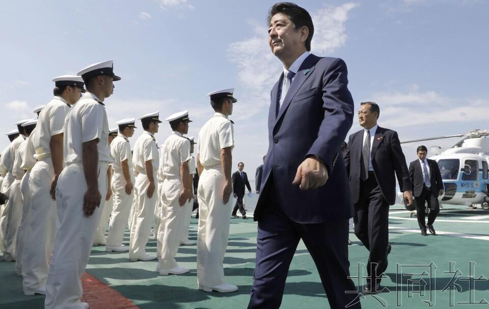 日本拟就南千岛群岛非军事化问题寻求美方理解