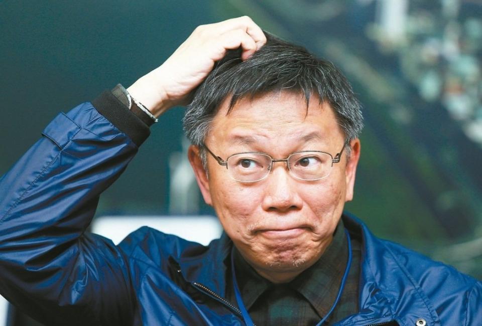 港媒:不论柯文哲是否连任台北市长,都将创下纪录