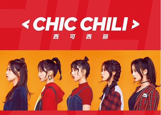 ChicChili同名组合先行单曲《Chic Chili》上线