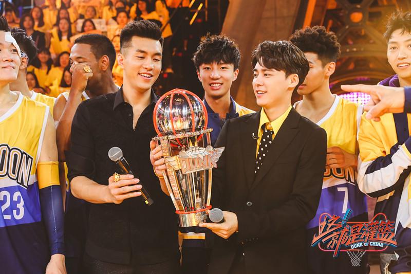 《灌篮》第一季冠军队伍出炉 李易峰龙骑士总冠军
