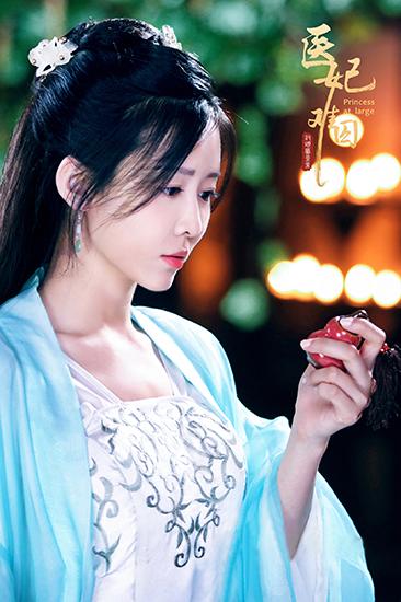 """杨安琪《医妃难囚》热播   变身""""甜王妃"""""""