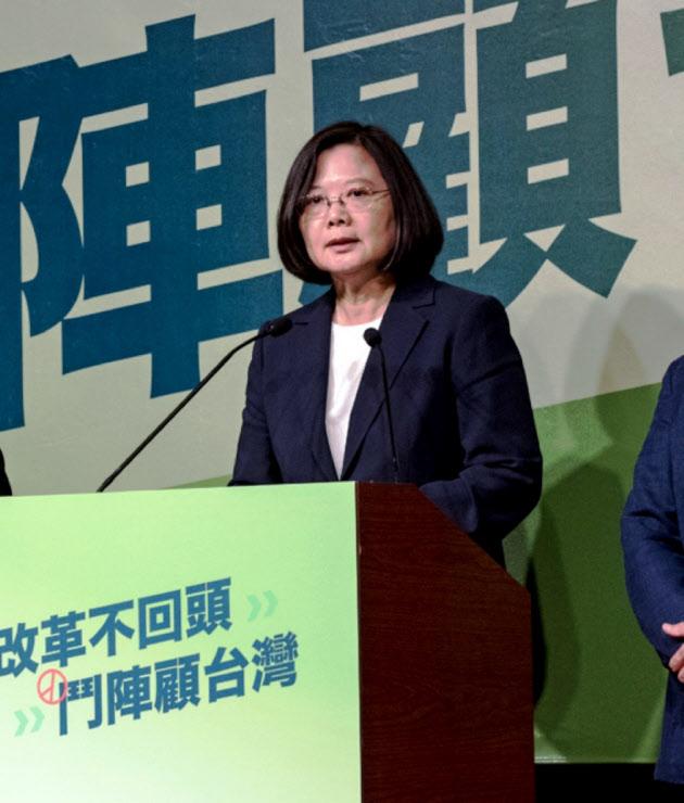 日媒:民进党如果输掉高雄,蔡英文将面临党内逼宫危及2020