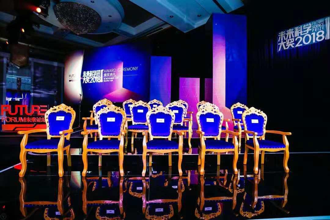 80余名世界級科學家齊聚  世界開啟F2科學峰會時間