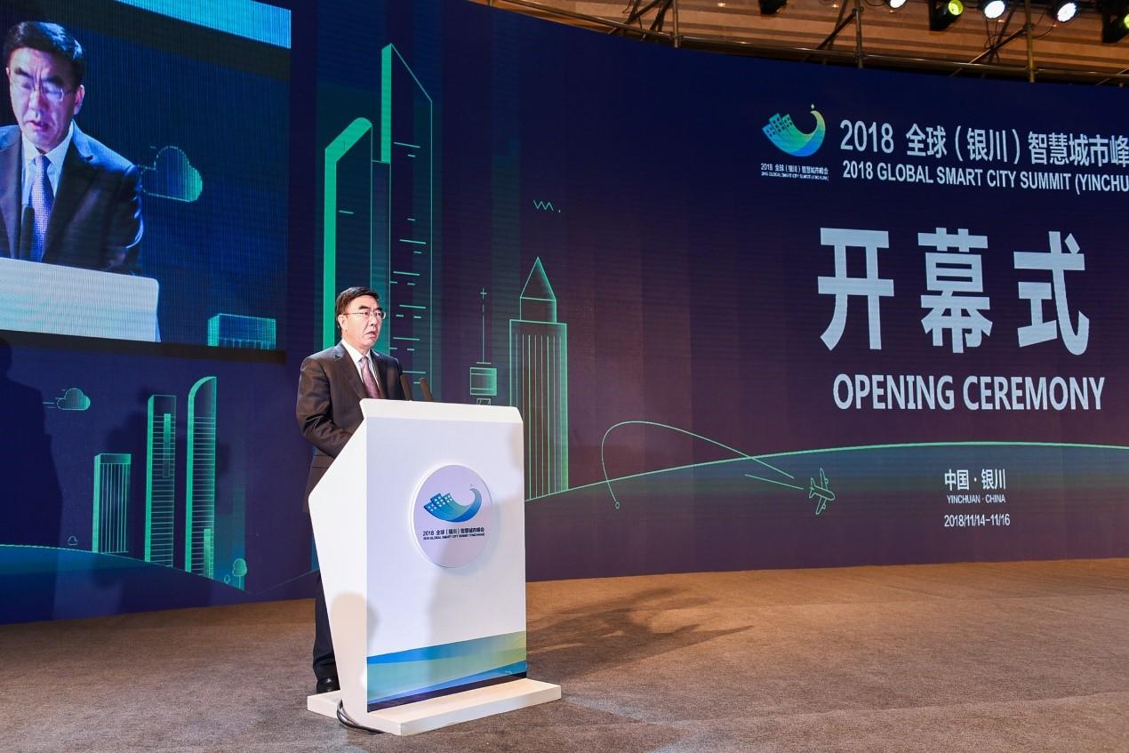 东软盖龙佳:智慧城市建设两核心——开放和聚焦
