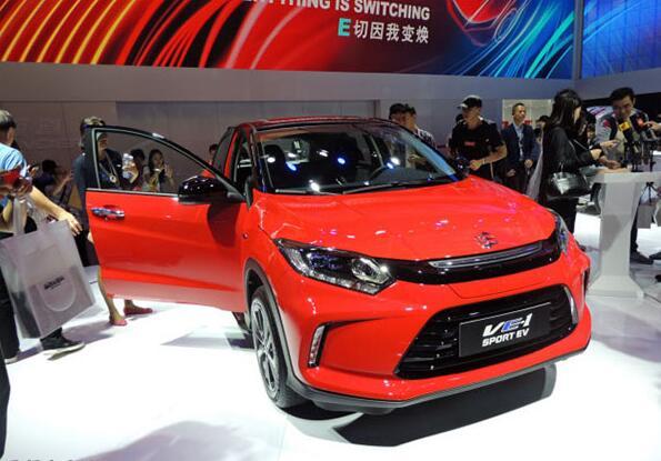 广州车展 本田展出中国专用纯电动车