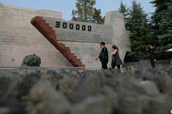 侵华日军南京大屠杀遇难同胞纪念馆暂停对外开放