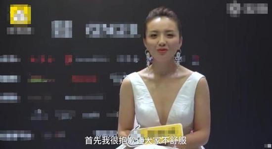 孙茜回应《我就是演员》争议:大家不要误会我