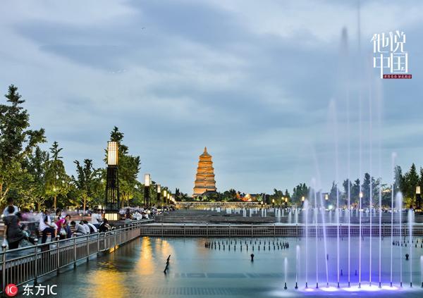 德媒:中国到2030年或成全球最大旅游目的地