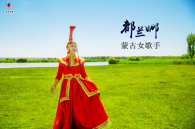 蒙古女歌手都兰娜