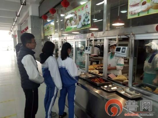沂源二中: 舌尖安全有保证 餐厅评比获殊荣