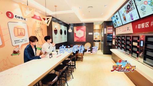 智慧餐厅元年盘点:竞争升温 口碑欲改造100万家餐厅