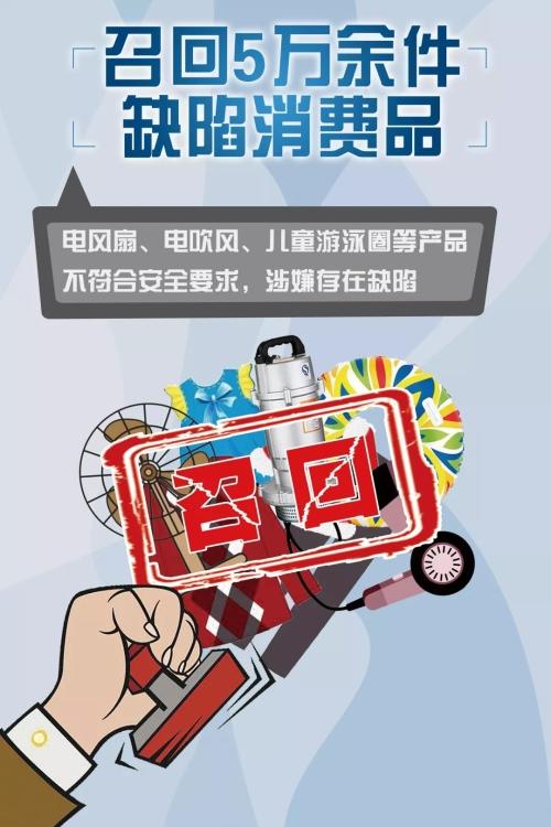 贾跃亭再澄清资产疑点称FF91可在中国大规模量产