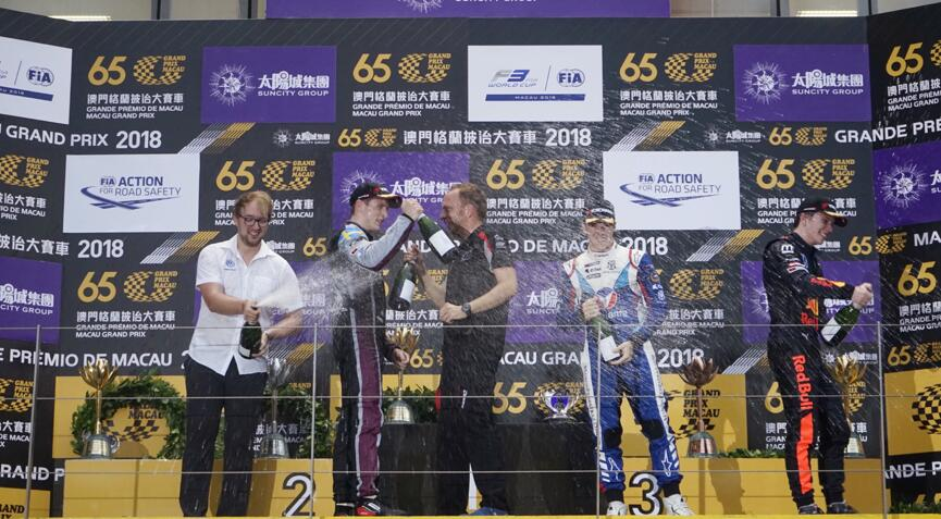优科豪马轮胎第35次为澳门格兰披治大赛车F3提供轮胎
