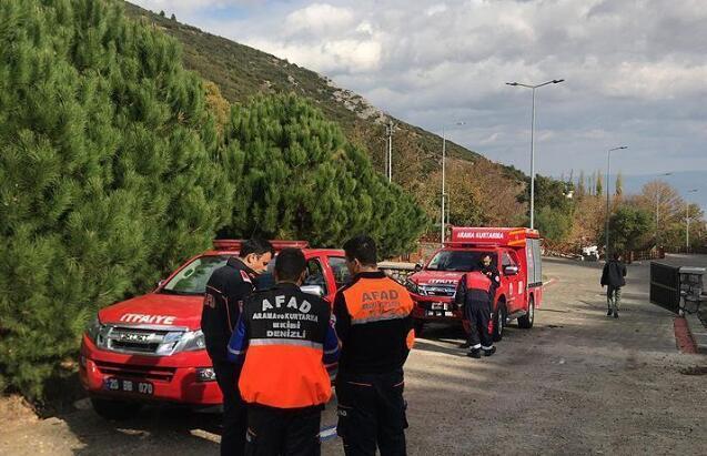 土耳其一架教练机坠毁 机上载有2人