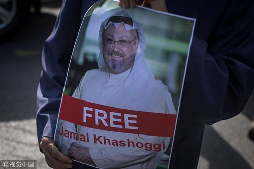 遇害案再发酵 德国禁止沙特18名嫌疑人入境