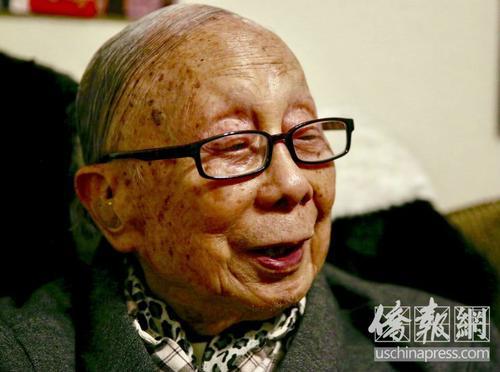 美媒:美百岁华裔作家黎锦扬去世 用英文写作打入西方文坛