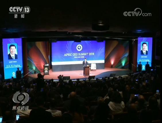 把握时代机遇 共谋亚太繁荣:听,巴新APEC峰会上的中国声音