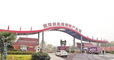 """董明珠与魏银仓""""反目"""" 探访银隆新能源邯郸产业园"""
