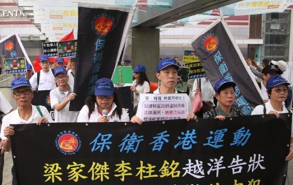 """香港反对派赴欧求""""洋人介入"""" 港市民怒:要严惩!"""
