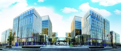 """为促进集成电路产业发展,进一步发挥""""高精尖""""产业结构在首都经济和社会发展中的支撑和支柱作用,按照北京市""""北海淀设计,南亦庄制造""""的集成电路产业空间布局,国家级集成电路设计产业园——中关村集成电路设计园本月在中关村科学城正式开园。"""