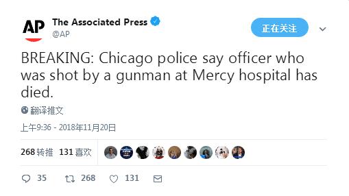 快讯!芝加哥警方:被枪手击中的警官已经死亡