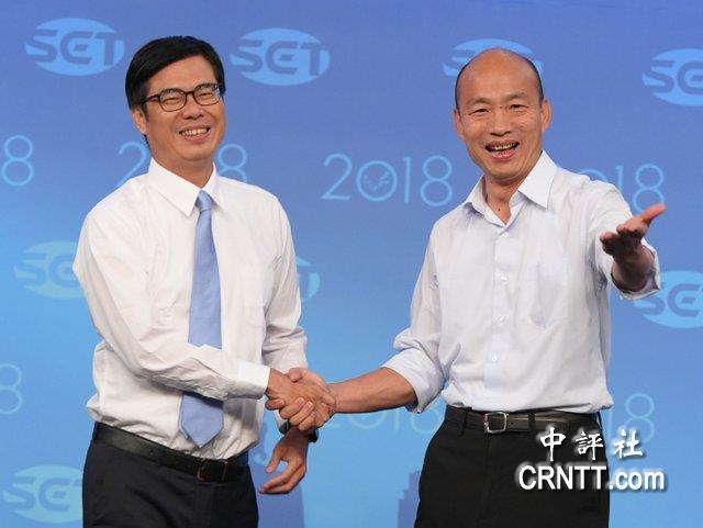 """韩国瑜表明支持""""九二共识"""":因为我热爱中华"""
