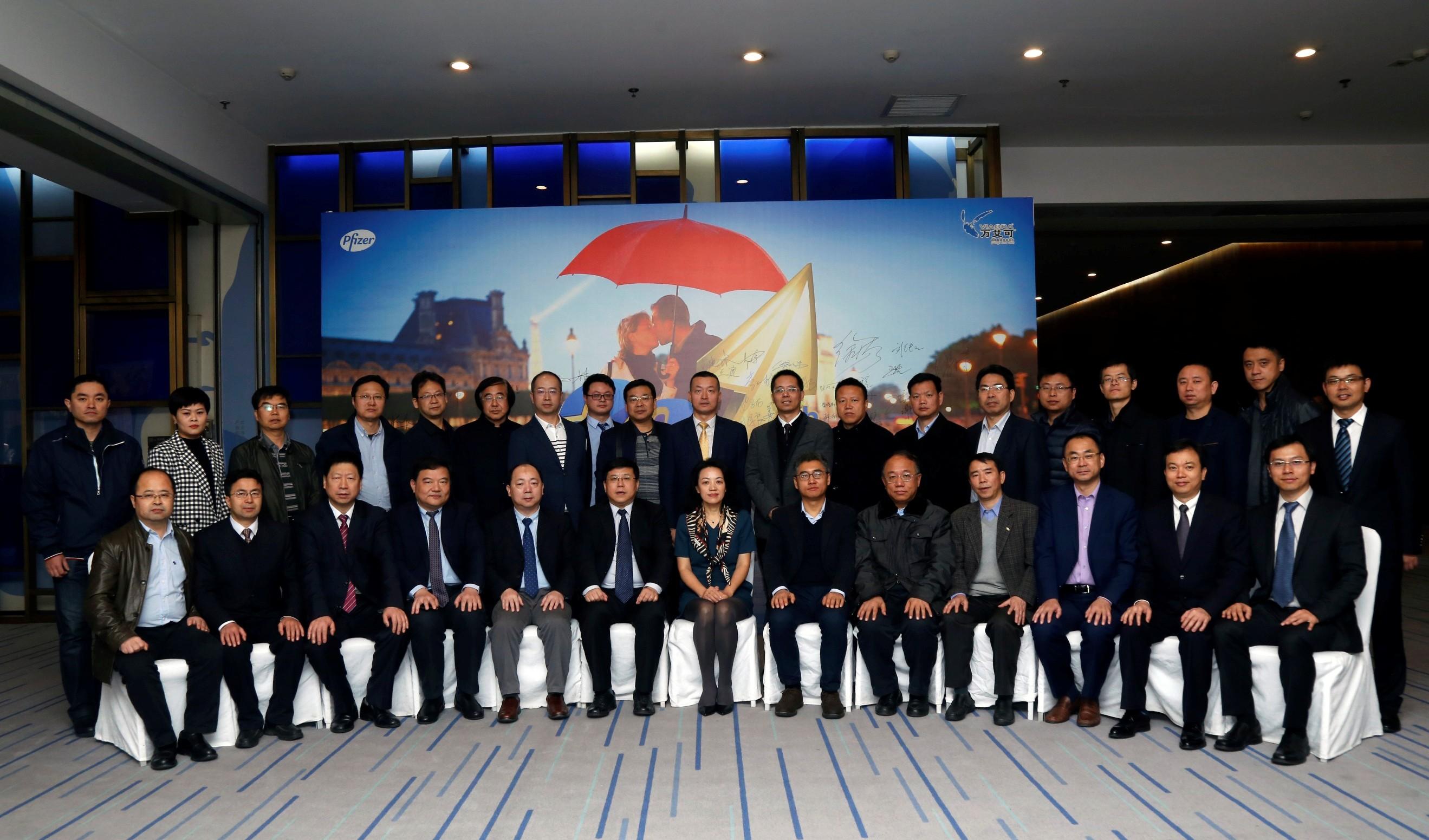 权威专家齐聚,共话中国男性健康