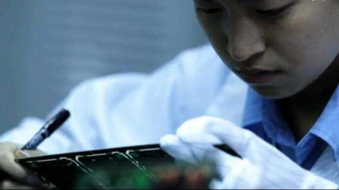 调查:中国科技工作者收入九年翻两番 但不满意