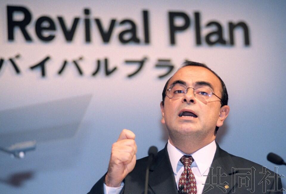 日产董事长戈恩被捕 涉嫌少报50亿日元报酬