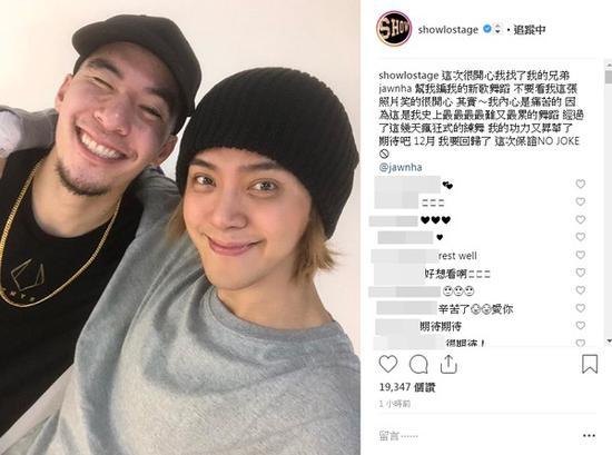 罗志祥宣布预计于12月回归歌坛 与JawnHa合作编舞