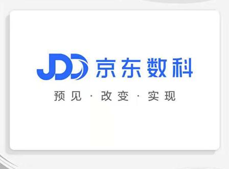 """京东数字科技发布新品牌Logo:""""预见、改变、实现"""""""