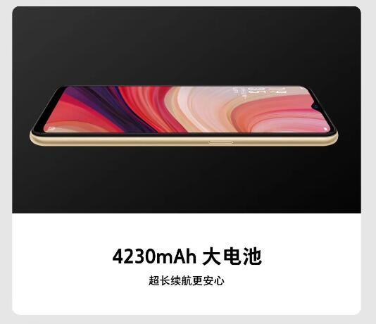 OPPO A7即将上市 4+64GB售价1599元