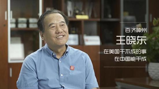 北京卫视《中关村——变革的力量》收官引热议