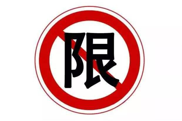 郑州市区21日起实施单双号限行
